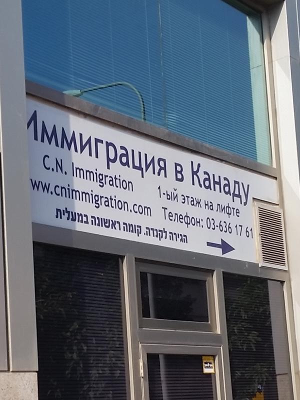 שלט חוץ למשרדים