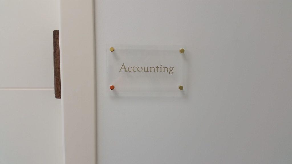 שילוט הכוונה למשרדים