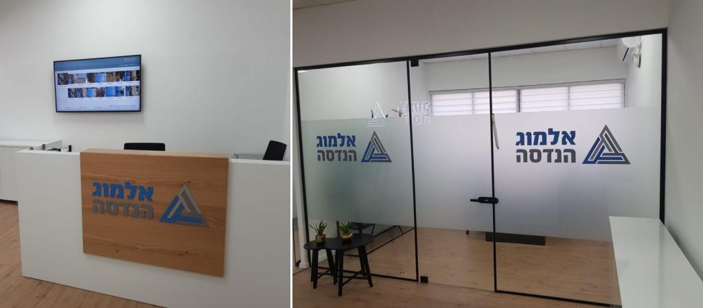 שלטים מעוצבים למשרדים
