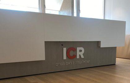 שילוט פנים למשרד בתל-אביב