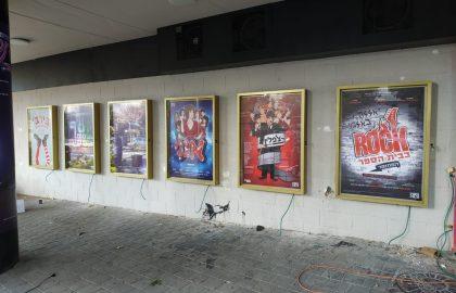 שלטי פרסום – תיאטרון בית החייל